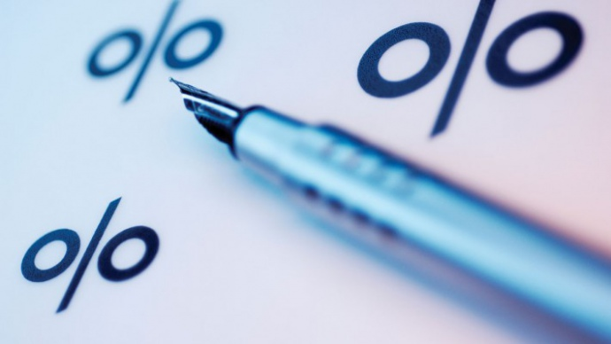 ОБЛІКОВУ СТАВКУ НБУ ЗНИЖЕНО ДО 15,5%
